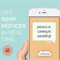 ads-ewedding-rsvp-250.jpg